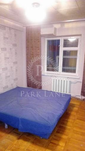 Квартира, Z-1890993, 5