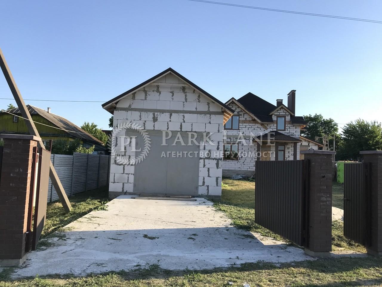 Будинок Забір'я, R-18524 - Фото 5