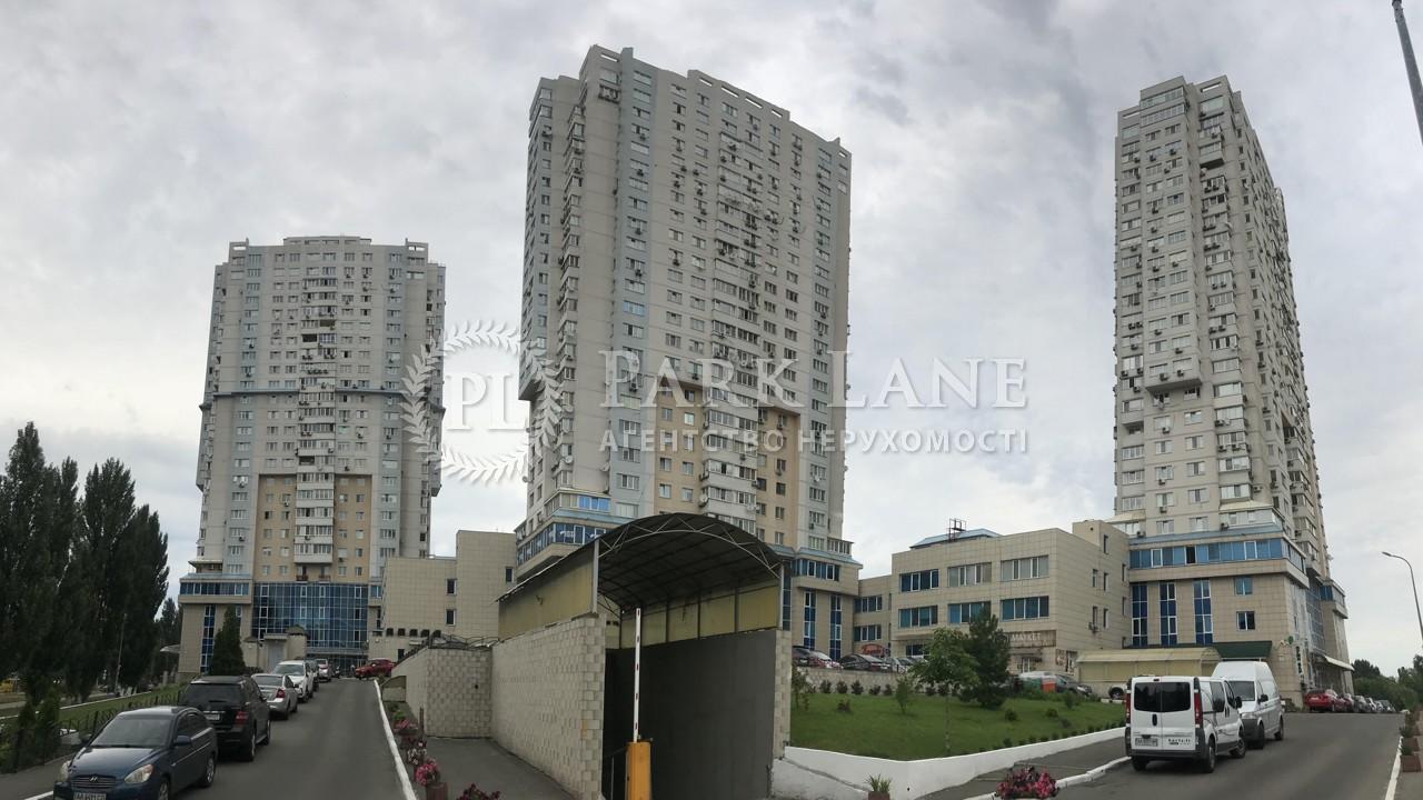 Квартира ул. Шумского Юрия, 1, Киев, B-97417 - Фото 11