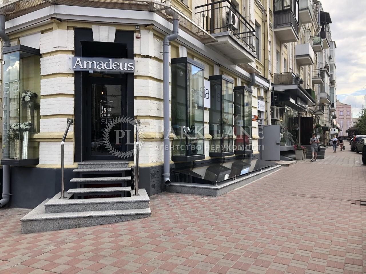 Нежилое помещение, B-97260, Саксаганского, Киев - Фото 6