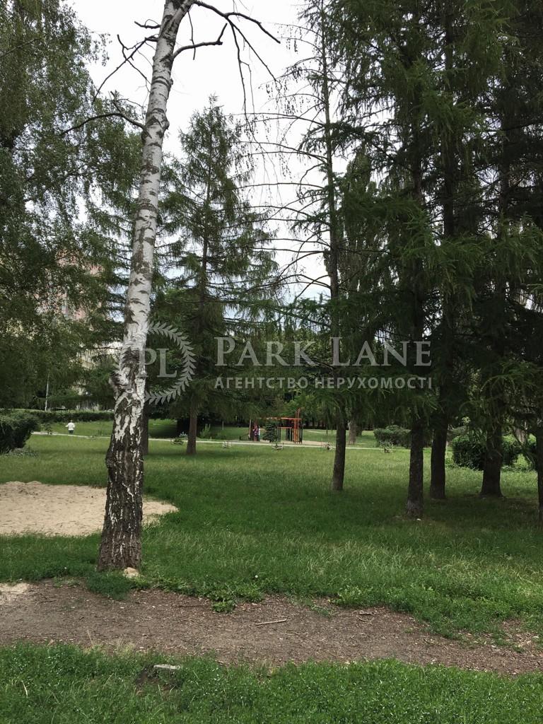 Квартира Кольцова бульв., 14к, Киев, N-19942 - Фото 28