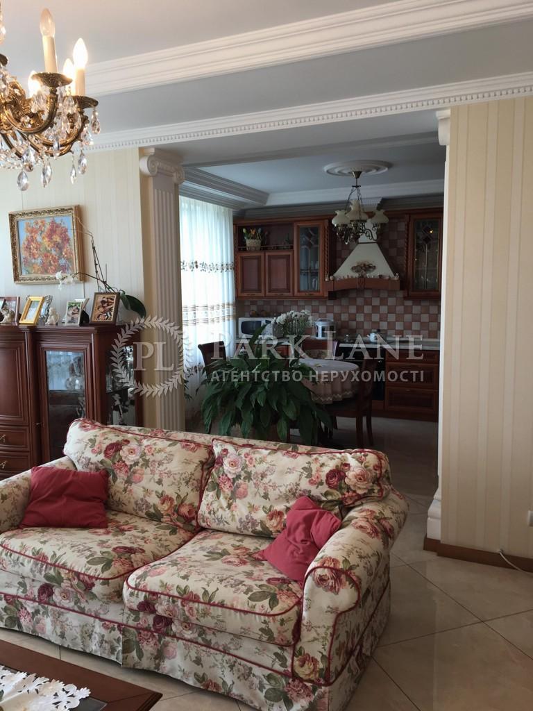 Квартира Кольцова бульв., 14к, Киев, N-19942 - Фото 5