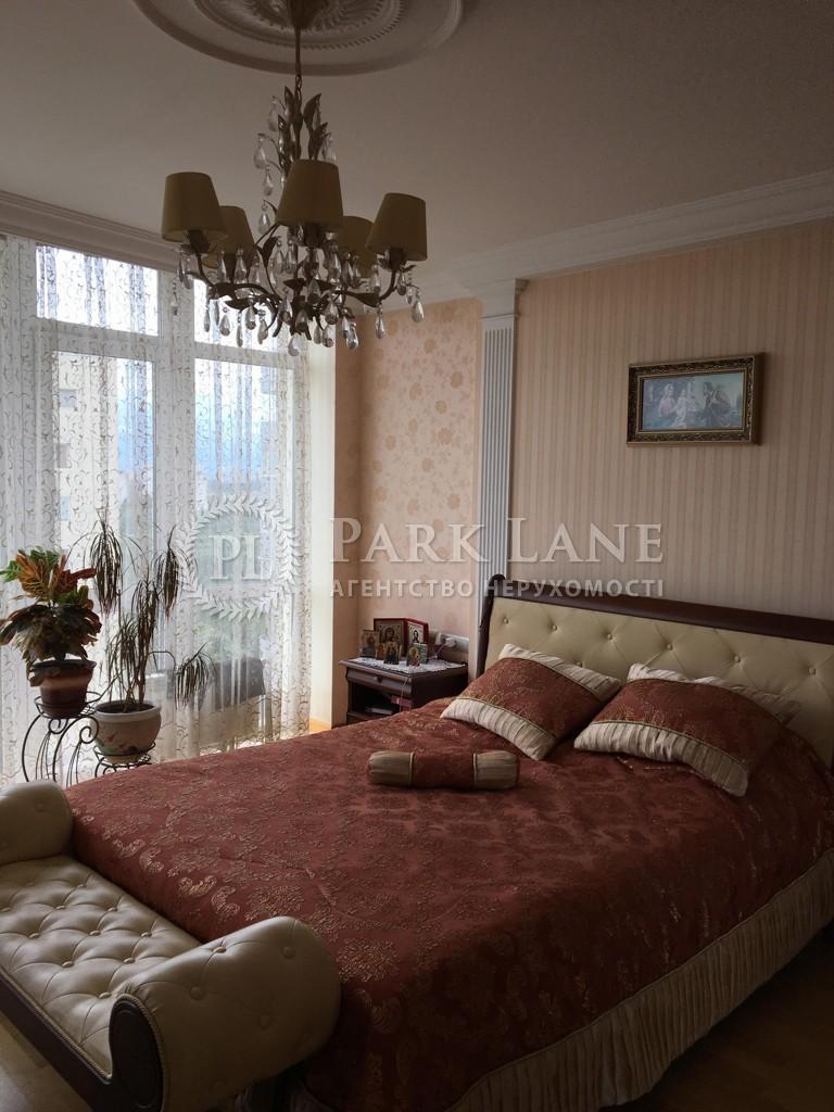 Квартира Кольцова бульв., 14к, Киев, N-19942 - Фото 9