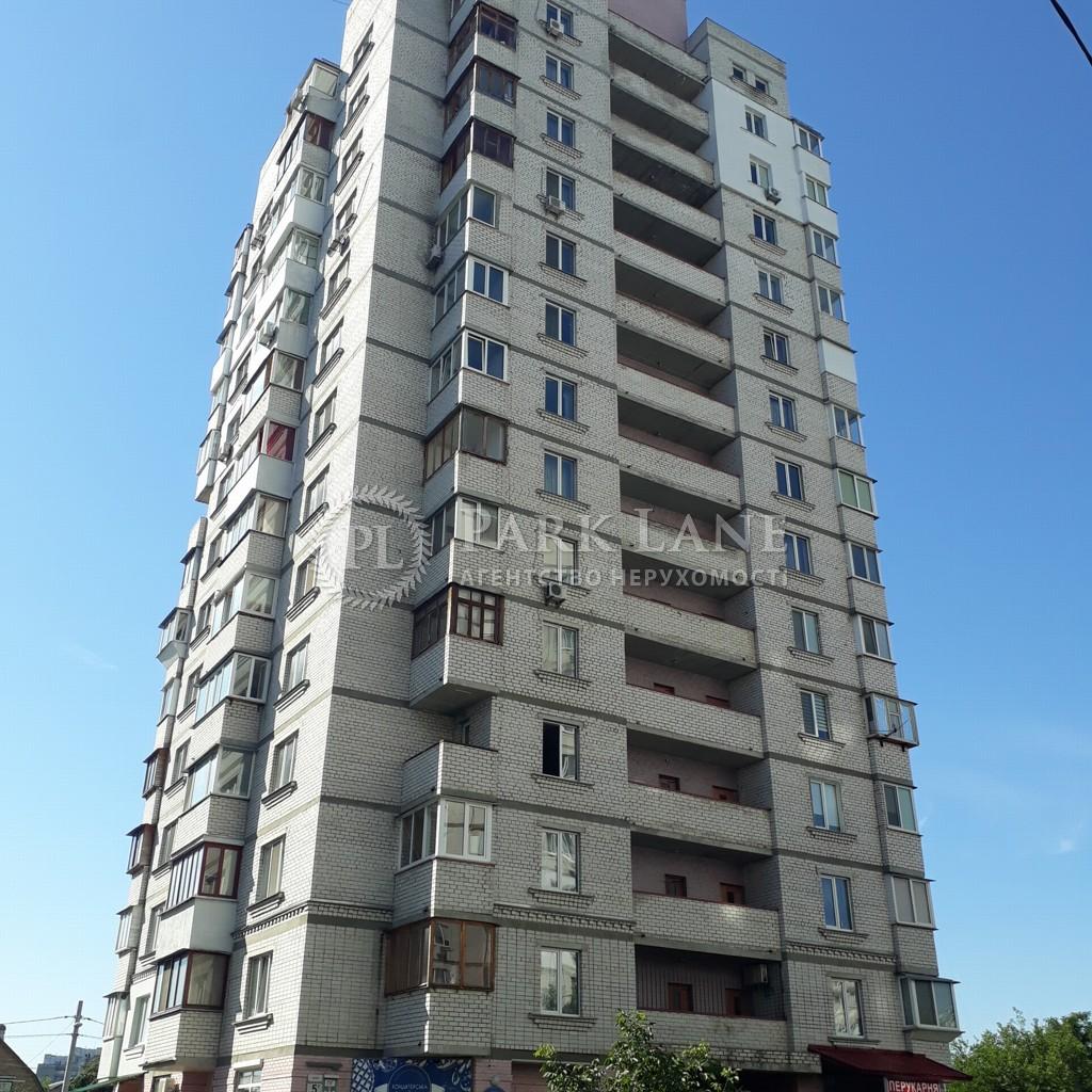 Квартира ул. Булаховского Академика, 5г, Киев, R-26272 - Фото 1