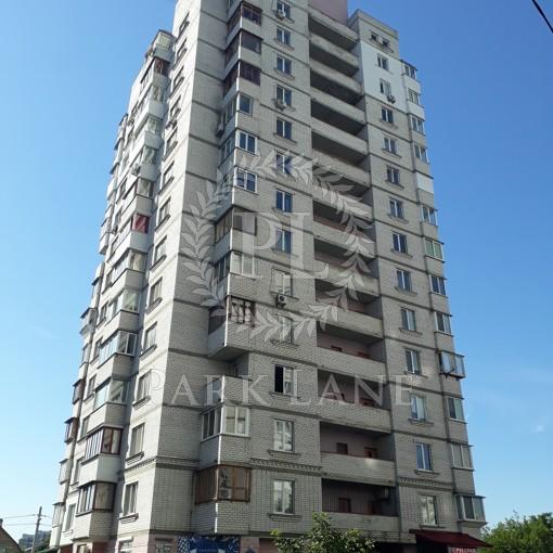 Квартира Булаховского Академика, 5г, Киев, R-26272 - Фото