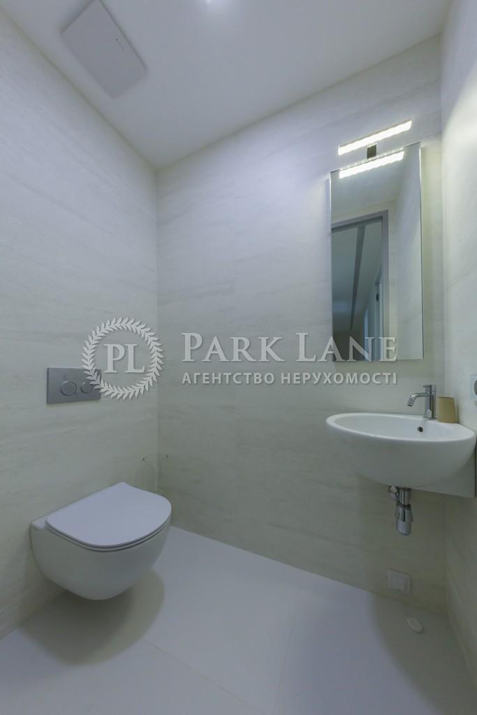Квартира ул. Зверинецкая, 47, Киев, B-97271 - Фото 30