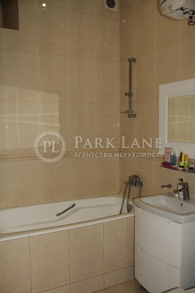 Квартира B-97272, Петлюри Симона (Комінтерну), 22, Київ - Фото 13