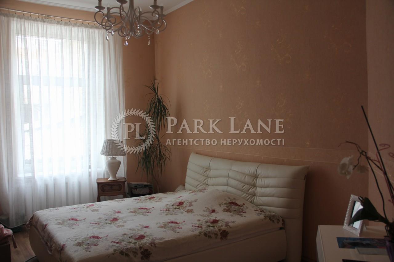 Квартира B-97272, Петлюри Симона (Комінтерну), 22, Київ - Фото 1
