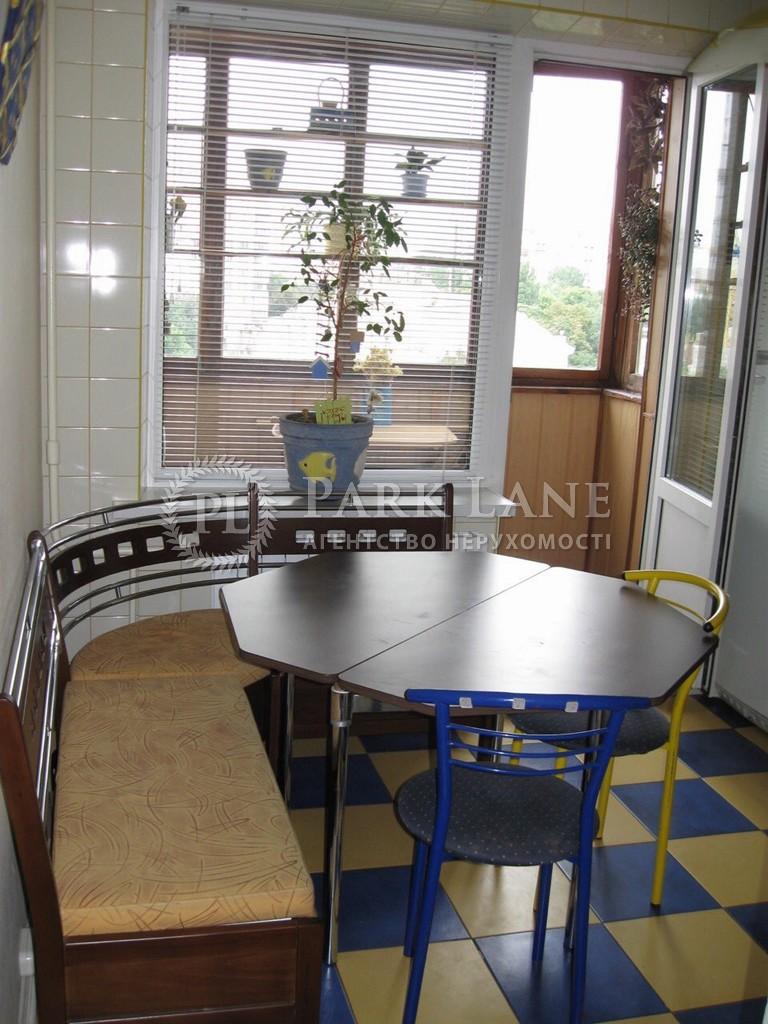 Квартира ул. Мельникова, 49, Киев, Z-340730 - Фото 3