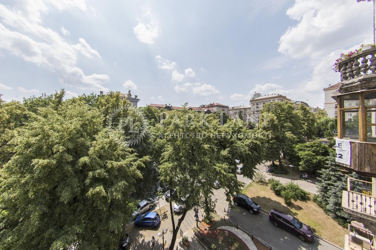 Квартира ул. Прорезная (Центр), 4, Киев, J-25919 - Фото 35