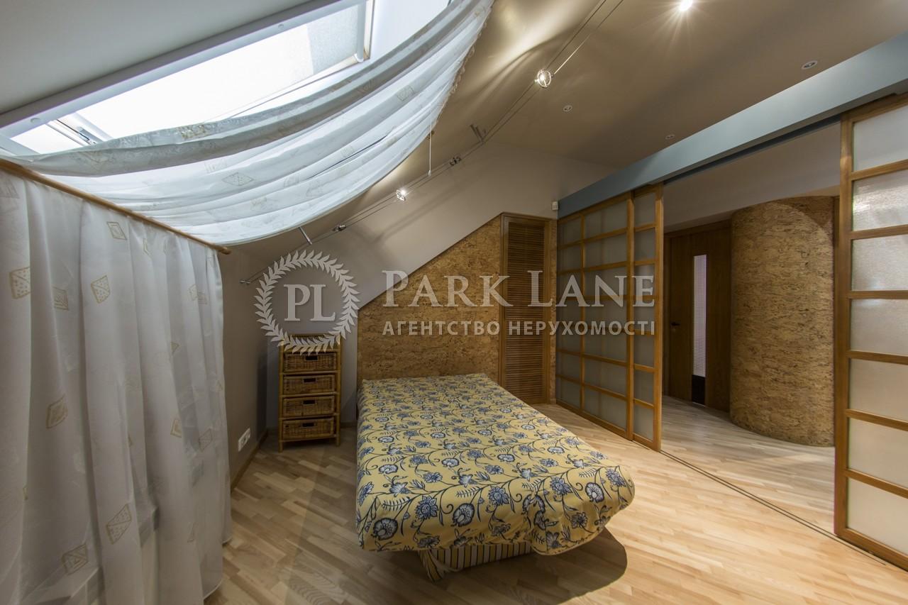 Квартира ул. Прорезная (Центр), 4, Киев, J-25919 - Фото 7