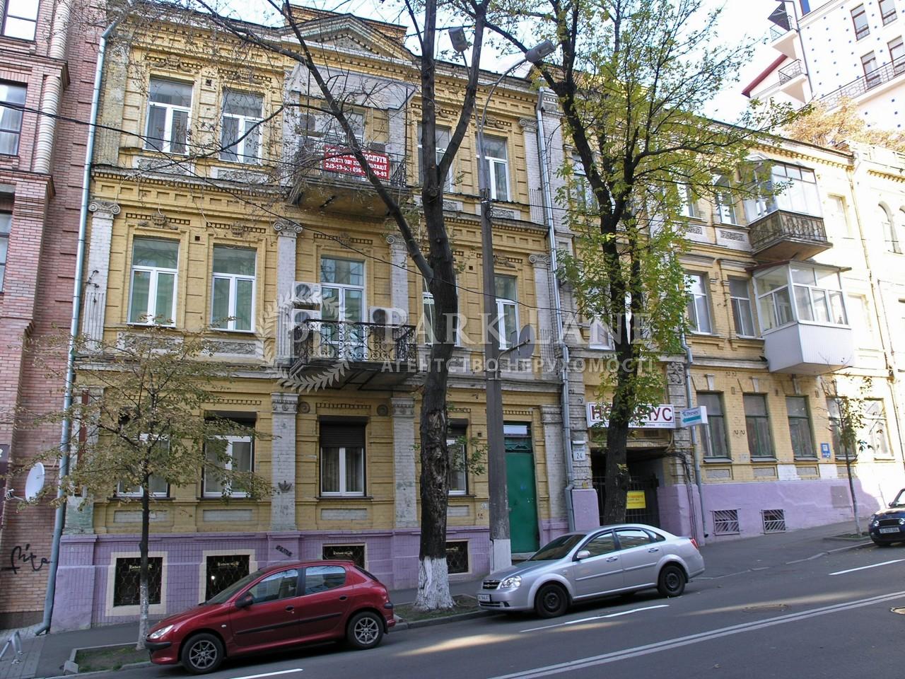 Стоматологія, вул. Гончара О., Київ, Z-1413045 - Фото 1