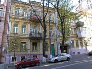 Стоматологія, Z-1413045, Гончара О., Київ - Фото 1