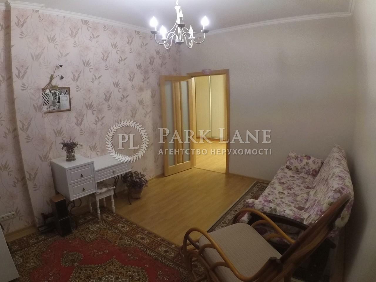 Квартира ул. Леси Украинки, 14, Счастливое, Z-261575 - Фото 5