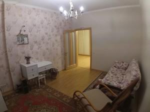 Квартира Z-261575, Леси Украинки, 14, Счастливое - Фото 6