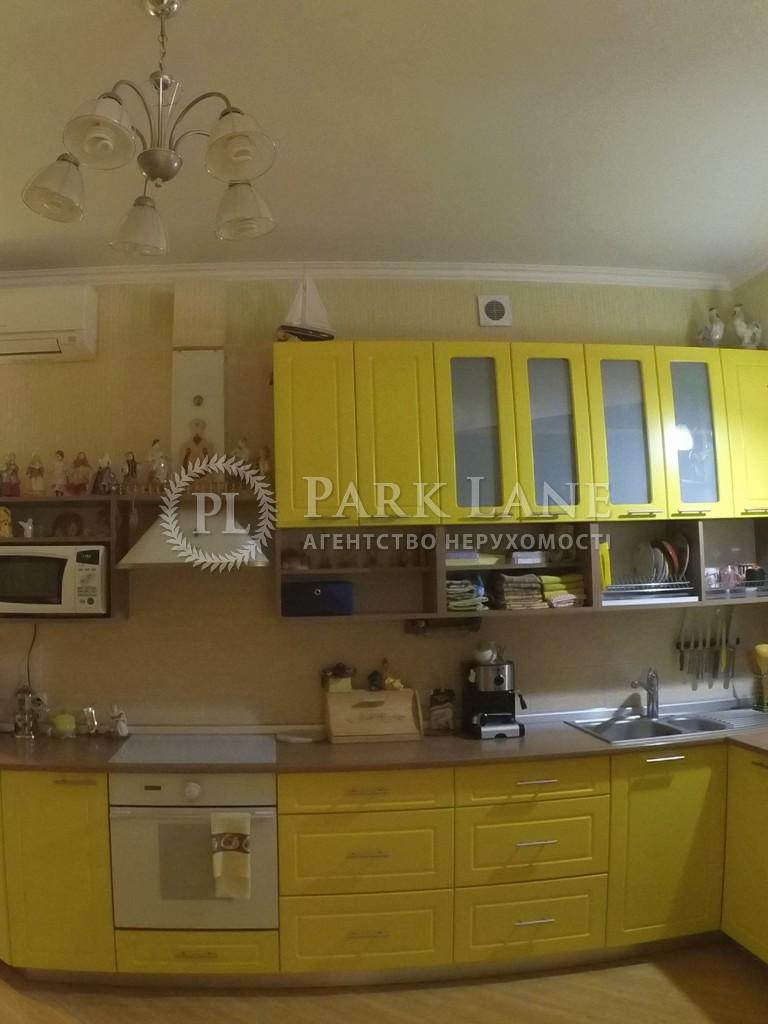 Квартира ул. Леси Украинки, 14, Счастливое, Z-261575 - Фото 6