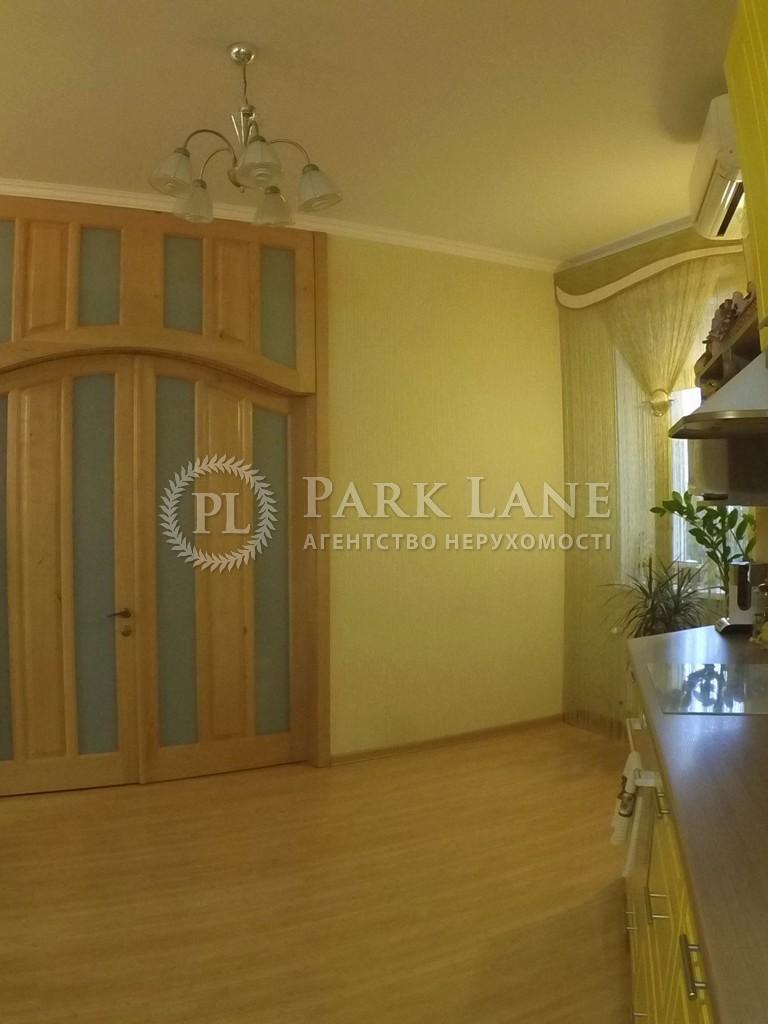 Квартира ул. Леси Украинки, 14, Счастливое, Z-261575 - Фото 11