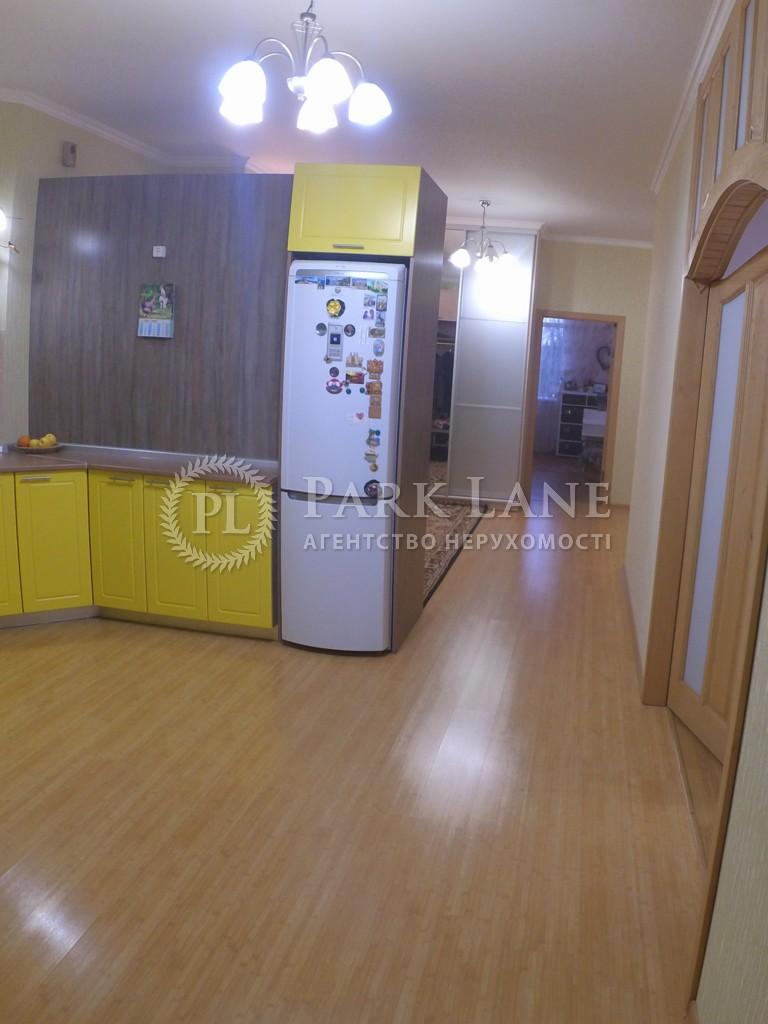 Квартира ул. Леси Украинки, 14, Счастливое, Z-261575 - Фото 3