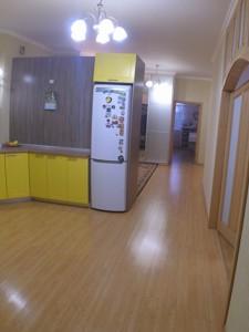 Квартира Z-261575, Леси Украинки, 14, Счастливое - Фото 1