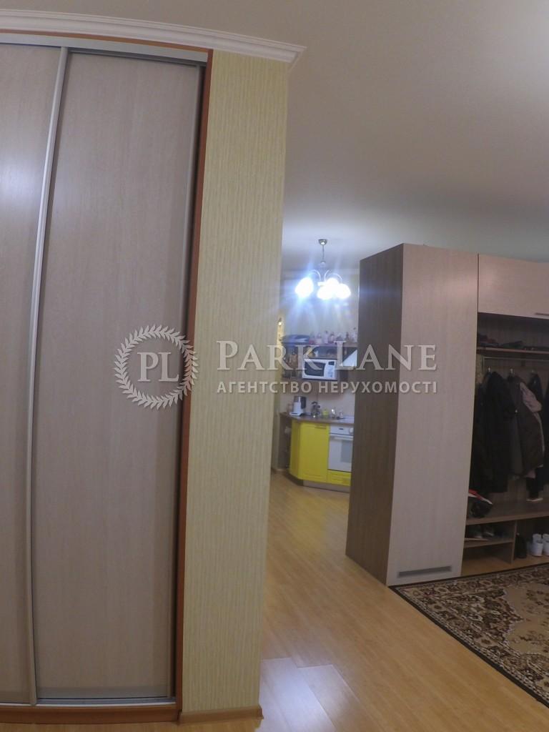Квартира ул. Леси Украинки, 14, Счастливое, Z-261575 - Фото 8