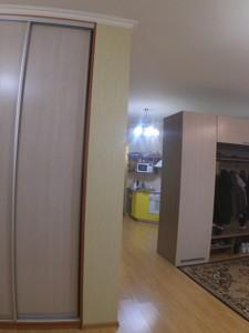 Квартира Z-261575, Леси Украинки, 14, Счастливое - Фото 9