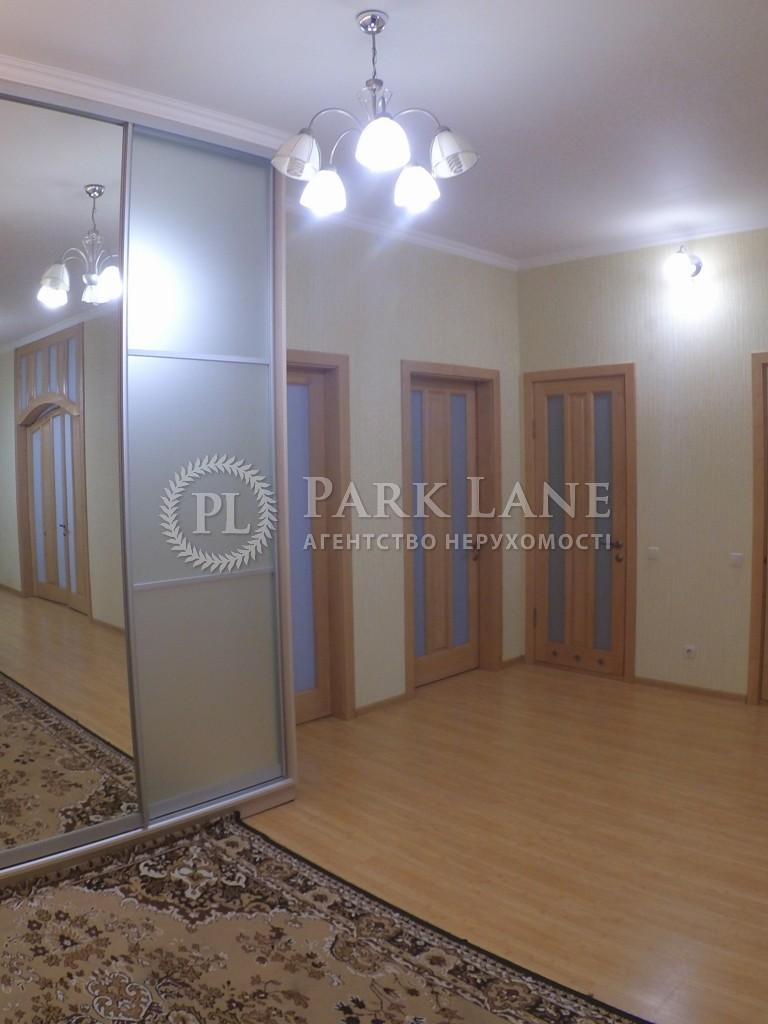 Квартира ул. Леси Украинки, 14, Счастливое, Z-261575 - Фото 10