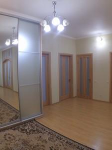 Квартира Z-261575, Леси Украинки, 14, Счастливое - Фото 11