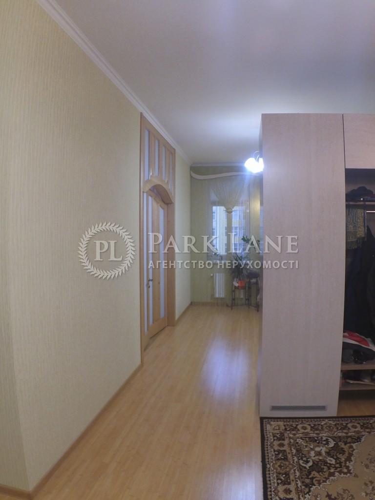 Квартира ул. Леси Украинки, 14, Счастливое, Z-261575 - Фото 12