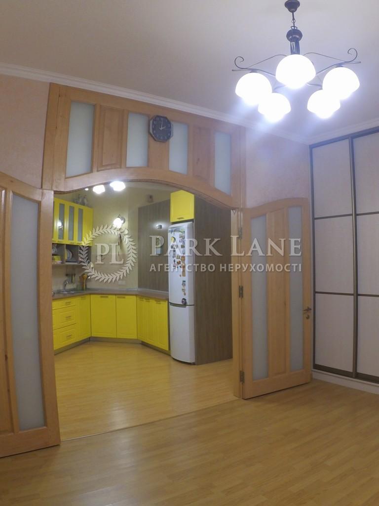 Квартира ул. Леси Украинки, 14, Счастливое, Z-261575 - Фото 7