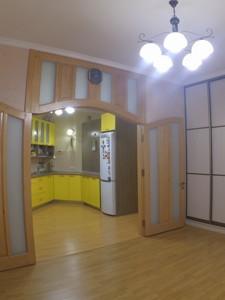 Квартира Z-261575, Леси Украинки, 14, Счастливое - Фото 8