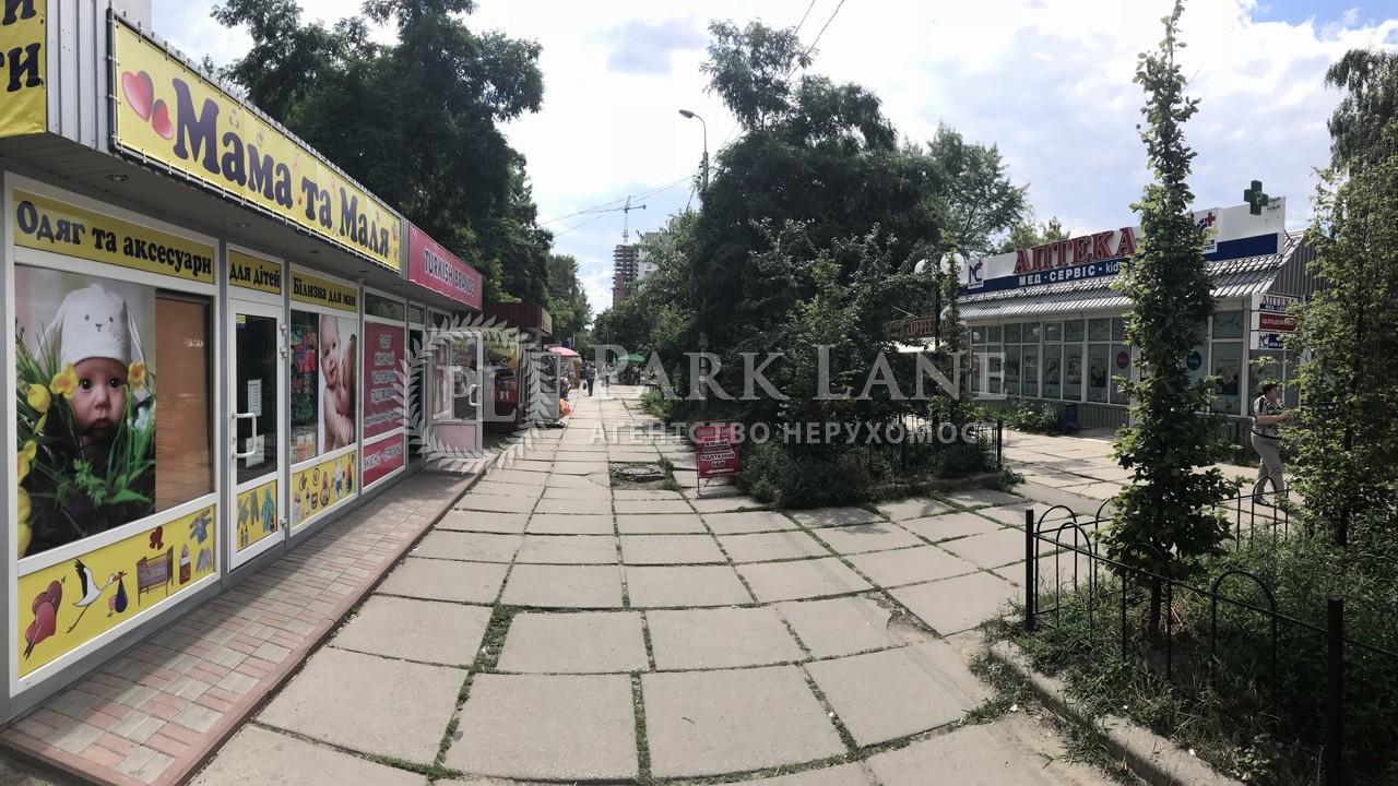 Нежилое помещение, Z-207670, Харьковское шоссе, Киев - Фото 18