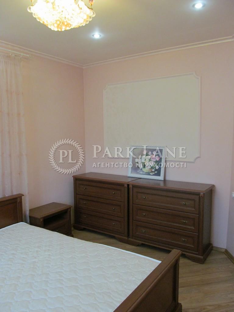 Дом Харьковский пер., Киев, Z-272389 - Фото 10
