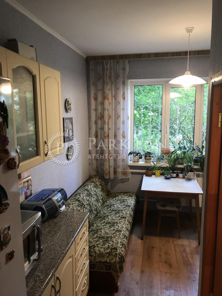 Нежилое помещение, Z-207670, Харьковское шоссе, Киев - Фото 6