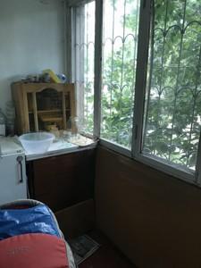 Нежилое помещение, Z-207670, Харьковское шоссе, Киев - Фото 11