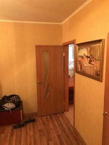 Нежилое помещение, Z-207670, Харьковское шоссе, Киев - Фото 12