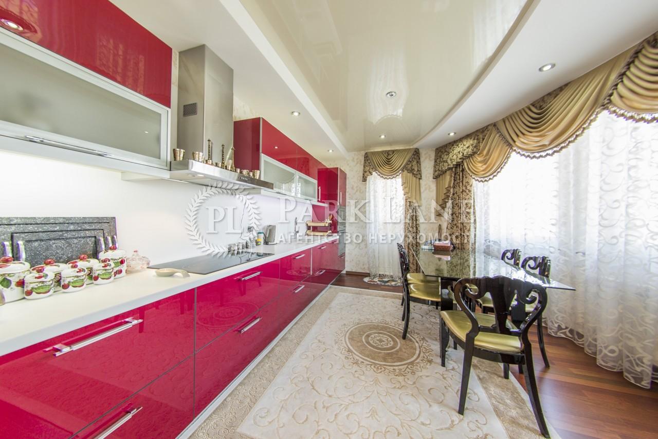 Квартира N-19911, Саперно-Слобідська, 10, Київ - Фото 11