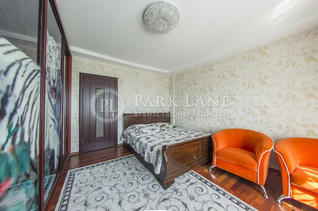 Квартира N-19911, Саперно-Слобідська, 10, Київ - Фото 13
