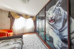 Квартира N-19911, Саперно-Слобідська, 10, Київ - Фото 14