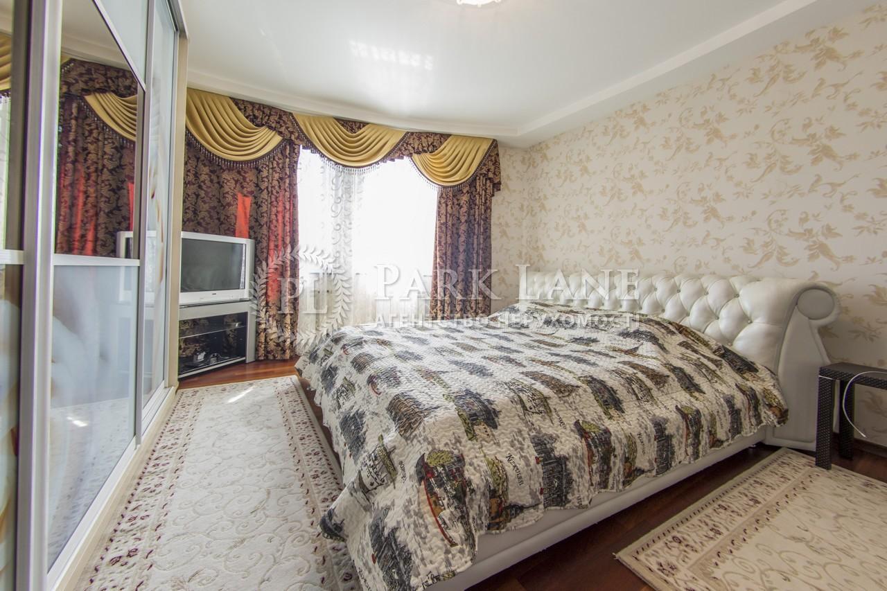 Квартира N-19911, Саперно-Слобідська, 10, Київ - Фото 15