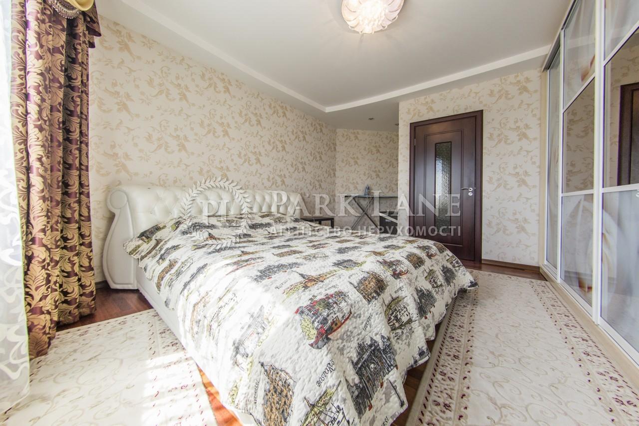 Квартира N-19911, Саперно-Слобідська, 10, Київ - Фото 17