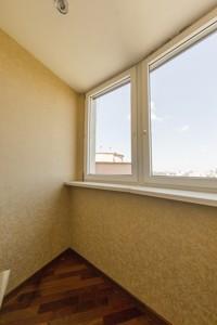 Квартира N-19911, Саперно-Слобідська, 10, Київ - Фото 26