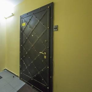 Квартира N-19911, Саперно-Слобідська, 10, Київ - Фото 24
