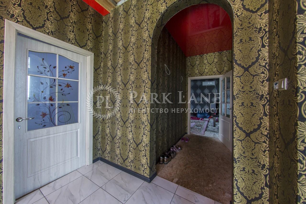 Дом Березовка, Z-275172 - Фото 21