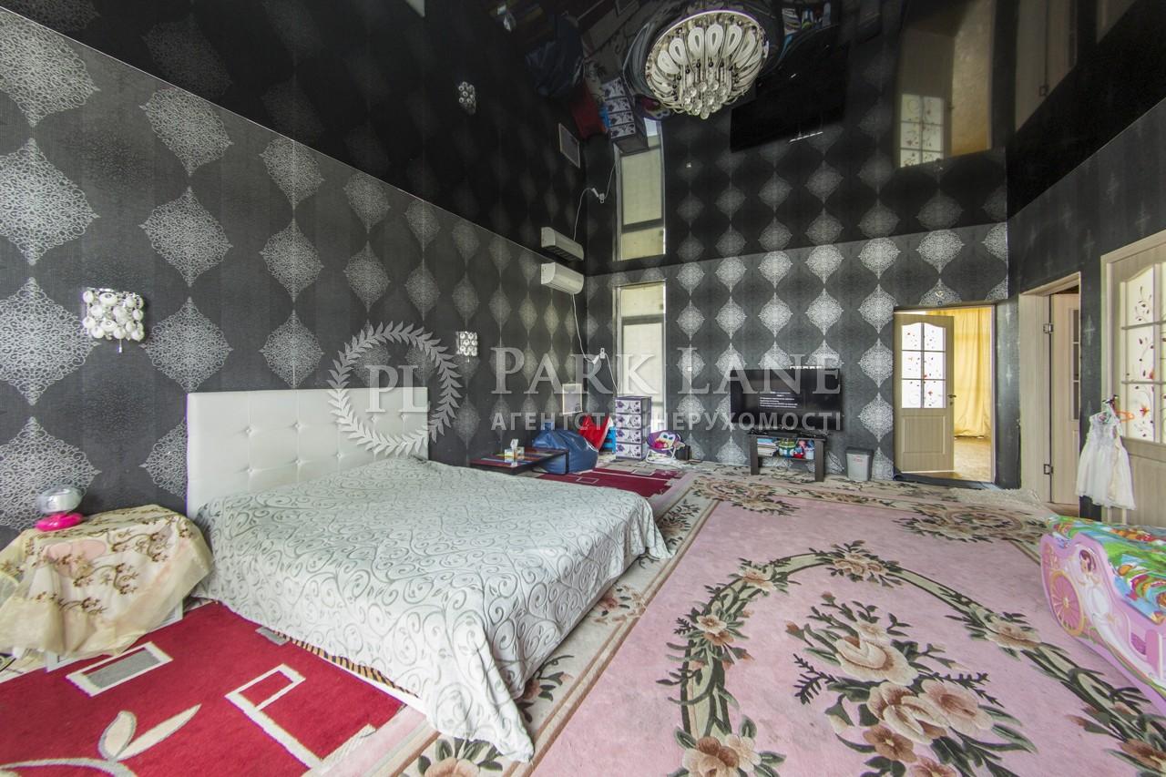 Дом Березовка, Z-275172 - Фото 13