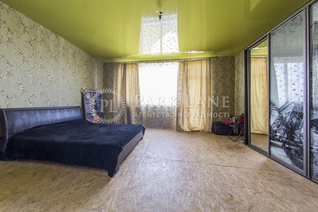 Дом Березовка, Z-275172 - Фото 10