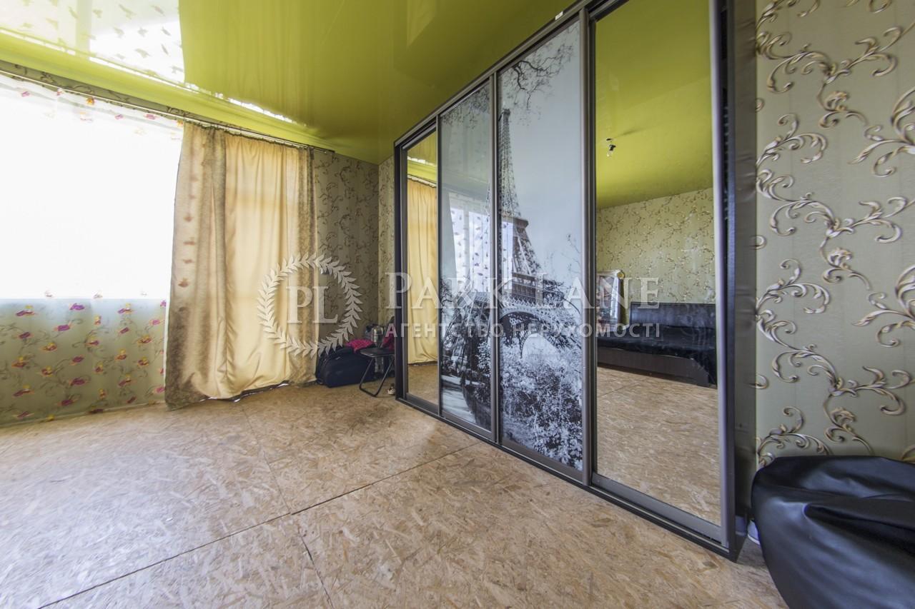 Дом Березовка, Z-275172 - Фото 11