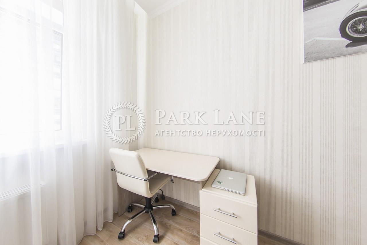 Квартира J-25967, Антоновича (Горького), 131, Київ - Фото 20