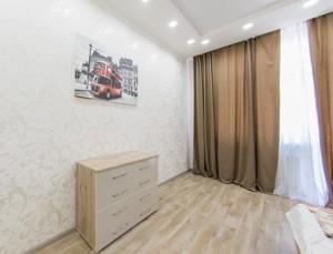 Квартира J-25967, Антоновича (Горького), 131, Київ - Фото 17