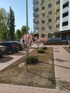 Коммерческая недвижимость, Z-328990, Глушкова Академика просп., Голосеевский район
