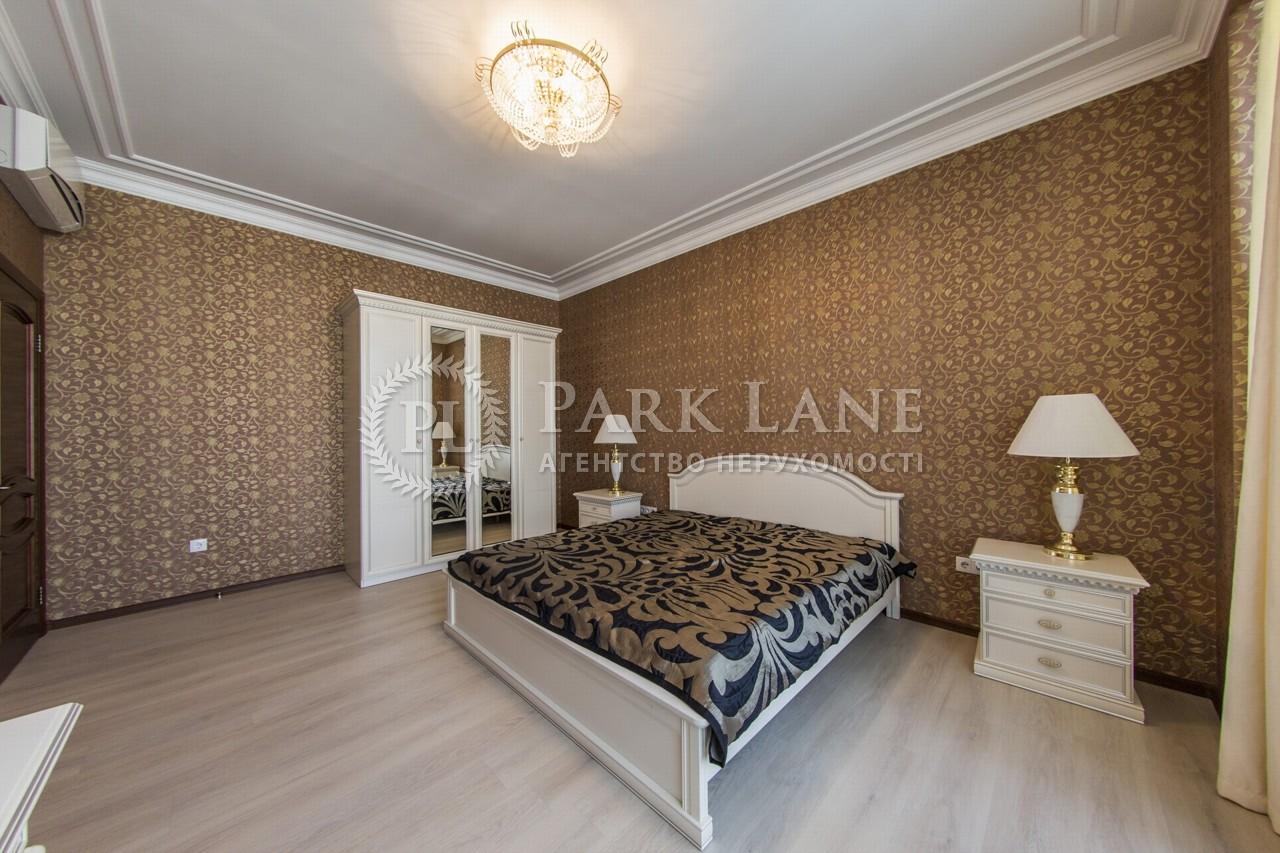 Квартира ул. Драгомирова Михаила, 14, Киев, J-25983 - Фото 9
